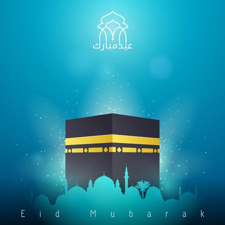 Eid Adha Mubarak islamic greeting background Ilustracja