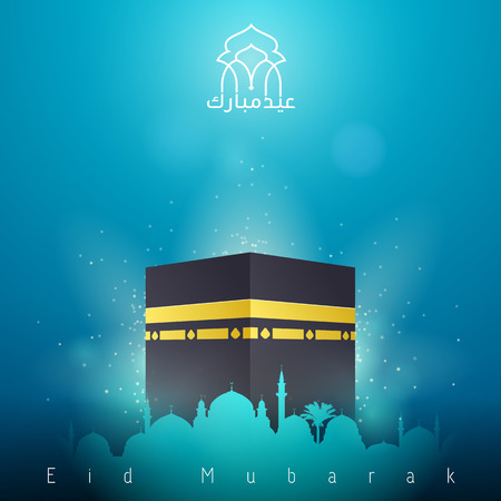 Eid Adha Mubarak islamic greeting background Illustration