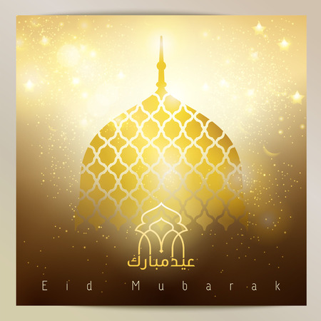 Eid mubarak gold glow mosque dome for greeting background