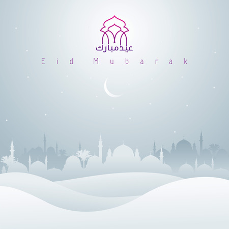 mosque illustration: Eid Mubarak mosque and desert silhouette for greeting background