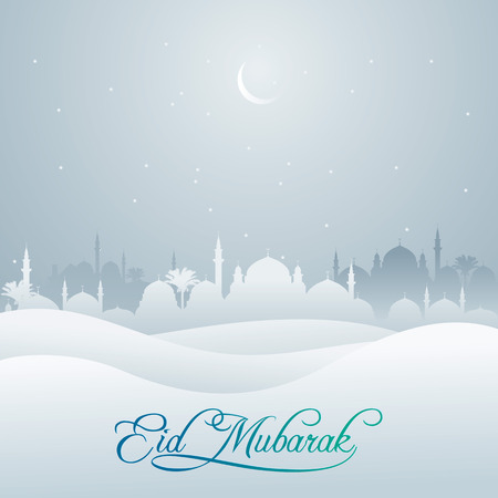 community event: Eid Mubarak mosque and desert silhouette for greeting banner