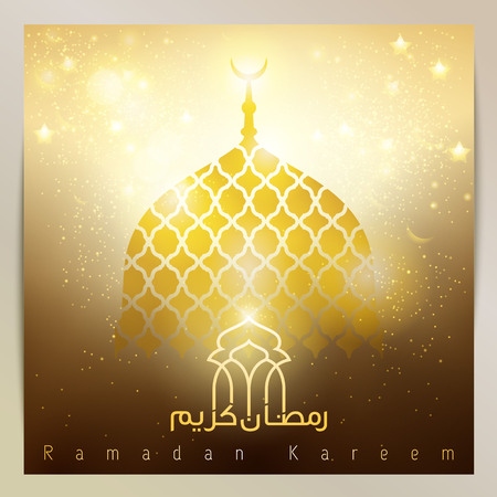 dome: Ramadan Kareem gold glow mosque dome for greeting background Illustration