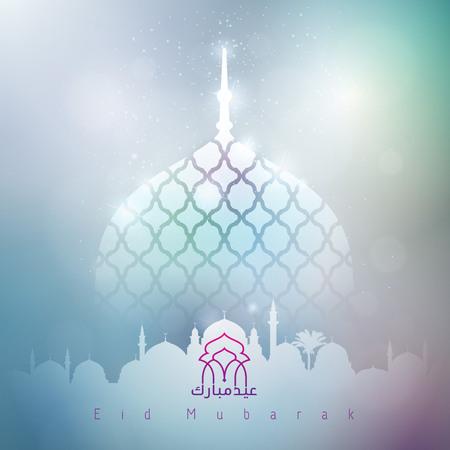 Eid穆巴拉克焕发清真寺剪影伊斯兰问候