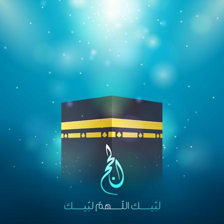 pilgrimage: Hajj Kaaba islamic eid greeting