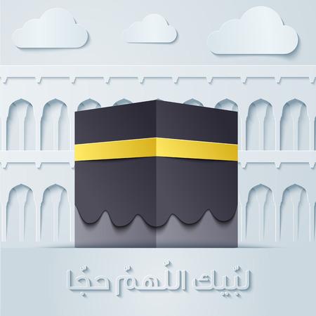 adha: Kaaba and mosque eid adha mubarak for hajj greeting