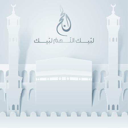 hajj: kaaba and mosque islamic hajj eid mubarak