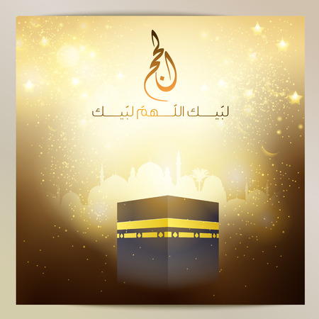 pray: Kaaba and mosque gold glow eid adha mubarak for hajj greeting