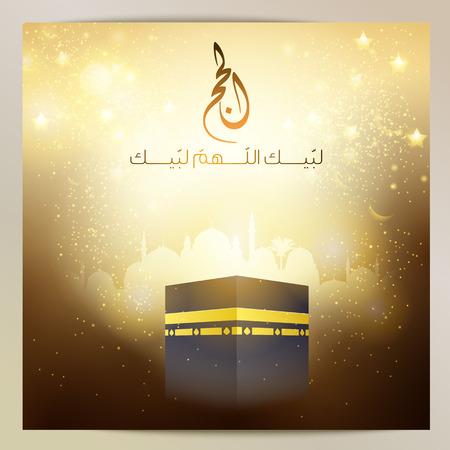 hajj: Kaaba and mosque gold glow eid adha mubarak for hajj greeting