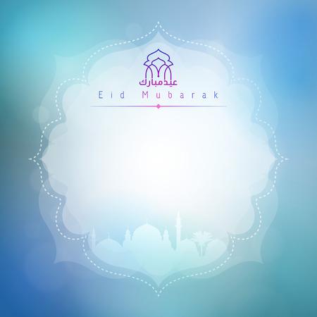 community event: Eid Mubarak card background for greeting celebration with arabic calligraphy Illustration