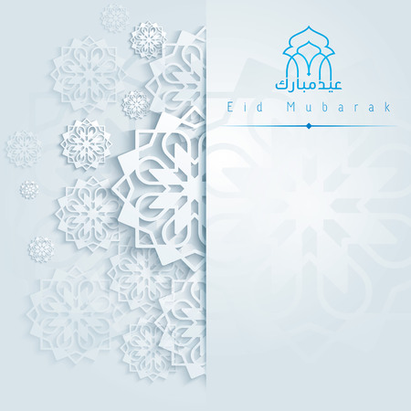 Eid Mubarak background with arabic text and geometric pattern for greeting card celebration Illustration
