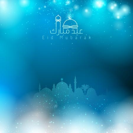 religious celebration: Eid Mubarak greeting card background with arabic calligraphy and geometric pattern for islamic celebration Illustration
