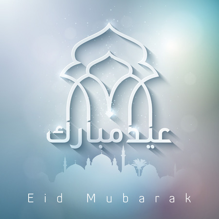Eid Mubarak islamic calligraphy mosque silhouette for greeting card