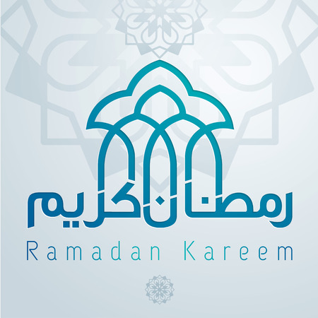 ramadan kareem arabic calligraphy mosque islamic pattern