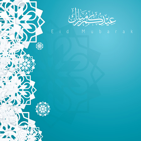 Eid Mubarak background design with arabic text and geometric pattern for greeting card celebration