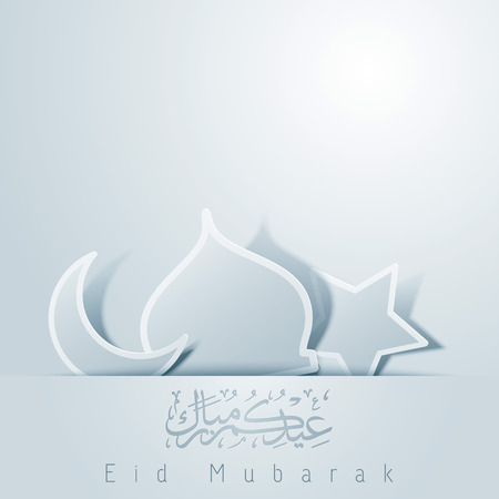 crescent dome star for islamic eid mubarak greeting card