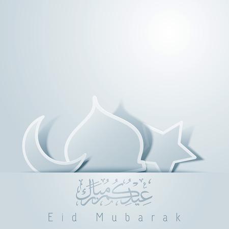 Mondsichel Kuppel Stern für islamische eid mubarak Grußkarte Standard-Bild - 56801190