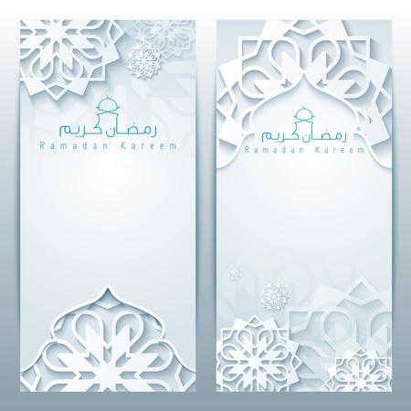 イスラムのパターンとアラビア書道のグリーティング カードのラマダン カリーム背景テンプレート  イラスト・ベクター素材
