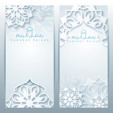 islamic pattern: Ramadan kareem background template for greeting card with islamic pattern and arabic calligraphy Illustration