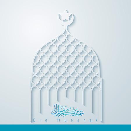 이드 adha 무바라크 인사말 카드에 대 한 모스크 돔 이슬람 패턴