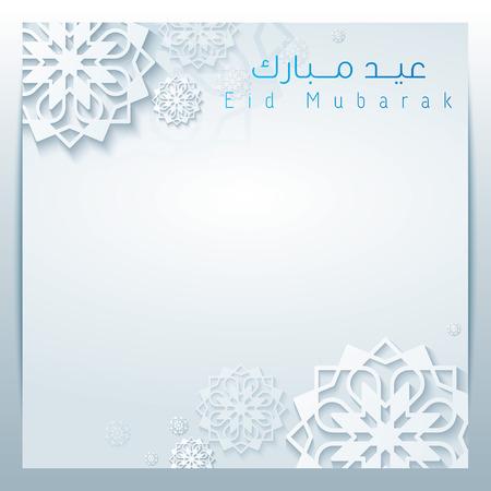 お祝いのグリーティング カードのためのアラビア語のパターンとイードムバラク背景  イラスト・ベクター素材