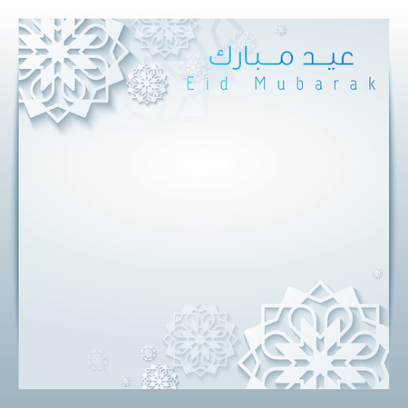 Eid mubarak background with arabic pattern for greeting card celebration