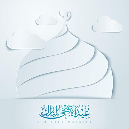 Eid adha mubarak arabic calligraphy mosque dome for greeting card background