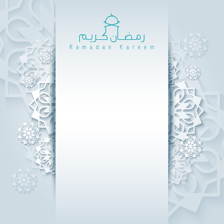 Ramadan kareem background greeting card with arabic pattern islamic calligraphy