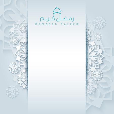 Ramadan kareem background greeting card with arabic pattern islamic calligraphy