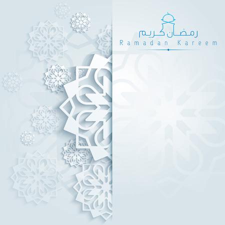 religious celebration: Ramadan kareem background with arabic text and geometric pattern for greeting card celebration