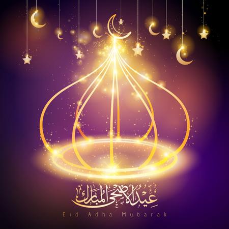 adha: Eid Adha Mubarak arabic calligraphy with glowing light gold dome mosque Illustration