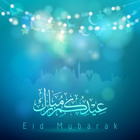 Eid Mubarak mezquita árabe de la caligrafía de la silueta del resplandor de la Media Luna y estrella Foto de archivo - 56801259
