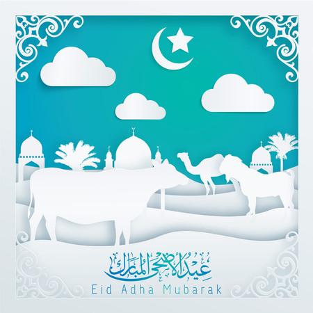 religious celebration: Eid Adha Mubarak arabic calligraphy silhouette camel cow goat mosque on desert blue background Illustration