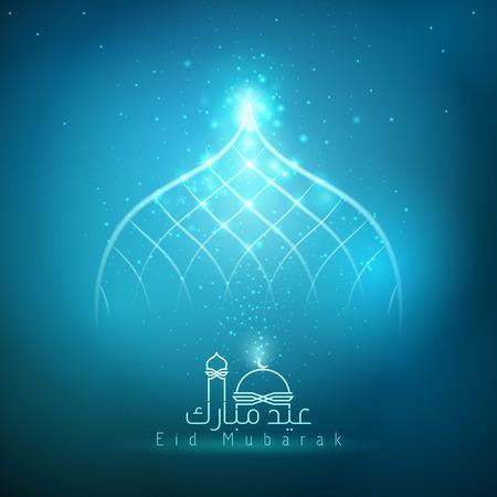 Eid Mubarak caligrafía árabe resplandor azul cúpula de luz mezquita media luna islámica y la estrella Foto de archivo - 56890706