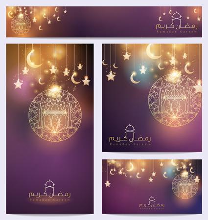 ラマダン カリーム - 名刺に挨拶するため美しいアラビア模様花飾り星と三日月モスク