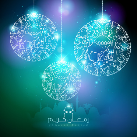 Glow round floral pattern decoration for greeting ramadan kareem