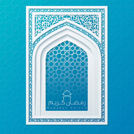 ramadan kareem islamic calligraphy with mosque window with arabic floral and geometric pattern Illustration