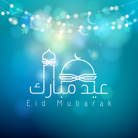Eid mubarak Glow Crescent and star - arabic calligraphy mosque silhouette Illustration