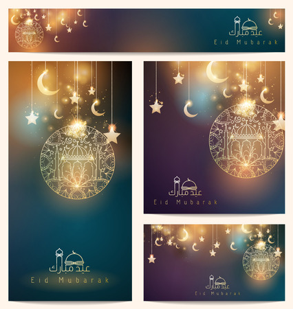 fitr: Beautiful arabic pattern floral ornament star and crescent mosque for greeting business card - Eid mubarak Illustration