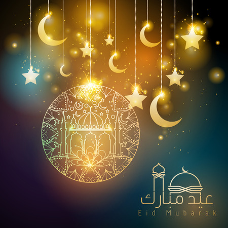 eid 무바라크 꽃 패턴 스타와 초승달 빛 모스크 장식