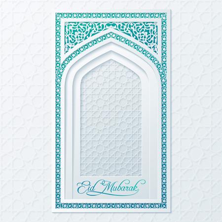 eid 무바라크 창 또는 문 모스크에 아랍어 기하학적 패턴 일러스트
