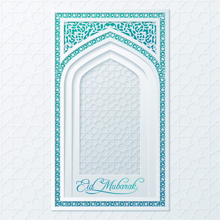 Eid Mubarak patrón geométrico árabe en la mezquita de ventana o puerta Ilustración de vector
