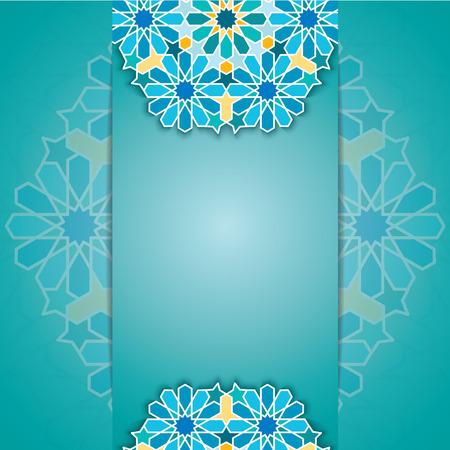 グリーティング カード、丸い装飾的な幾何学的パターン - カラフルなモザイクの美しいベクトル幾何学的装飾