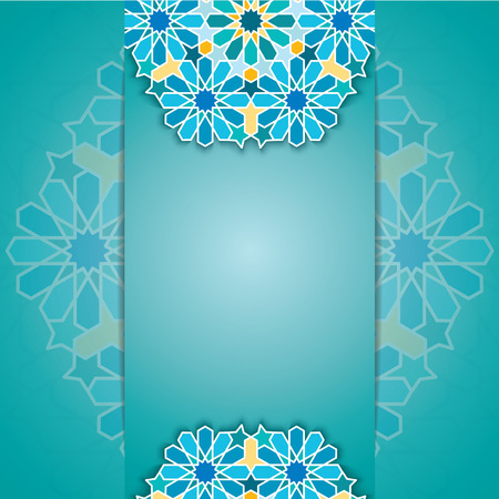 islam: Beautiful Vector Geometric ornament for greeting card, Round Ornamental Geometric Pattern - colorful mosaic