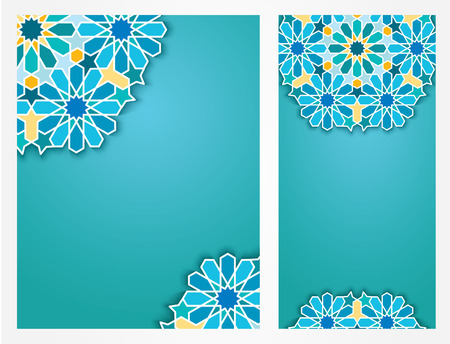Beautiful Vector Geometric ornament for Business card, Round Ornamental Geometric Pattern - colorful mosaic