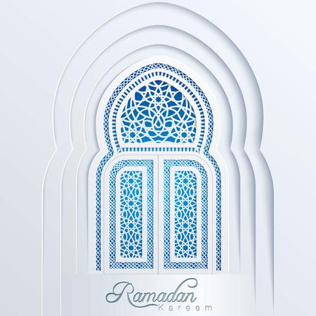 Ramadan Kareem Mosque arabic pattern door