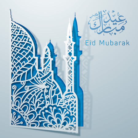 cut paper: Eid Mubarak Arabic Calligraphy - Mosque Silhouette covered with Floral Pattern - Paper Cut vector Design