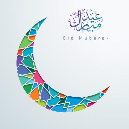イードムバラク アラビア書道とカラフルなアラビア語パターン モザイクでイスラムの三日月