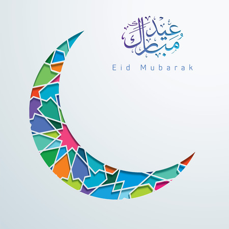 Eid Mubarak Arabic Calligraphy and Islamic Crescent with Colorful Arabic Pattern Mosaic
