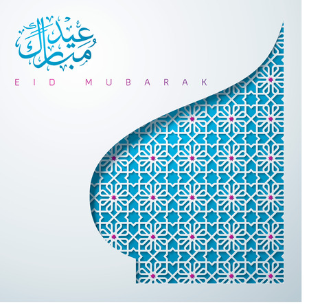 Eid Mubarak Calligraphy Arabic Pattern Mosque Dome