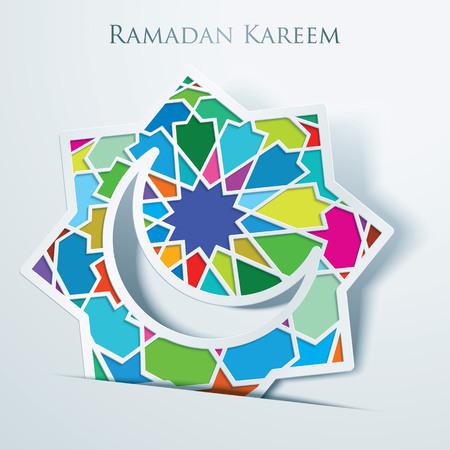라마단 카림 다채로운 아랍어 패턴 일러스트